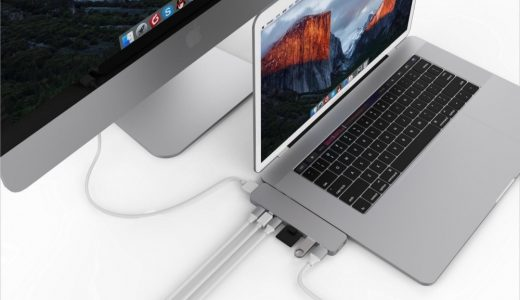 MacbookProのハブポートはやっぱコレ一択「HyperDrive」がプロ版になって新登場