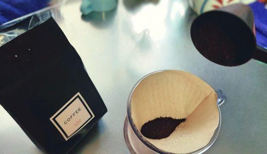 贅沢でコク深い一杯「NACHA COFFEE クラシック」でタイのコーヒー農園を懐かしむなど