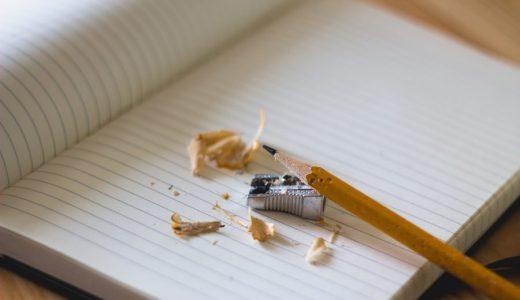 【独学じゃ無理?】TOEIC初心者はスクールや通信講座も選択肢に入れるべき
