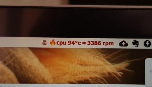 Macbookがすぐ熱くなる原因はファンの不具合かも【アプリFan Controlの紹介】